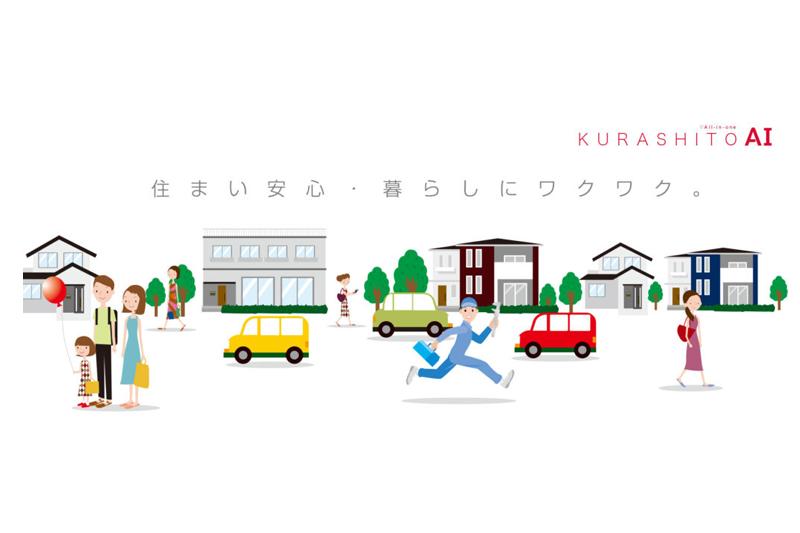 【 クラシトAI 】サービスをリリースいたしました。
