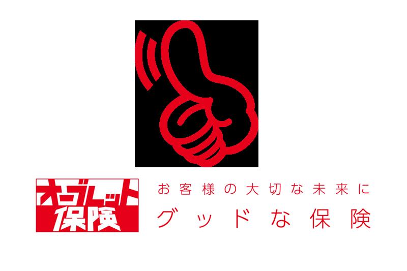 【新会社設立のお知らせ】2018.11.28『オーブレット保険』を設立いたします。